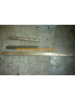 Рейка 1К62-11-33 длина 705 мм