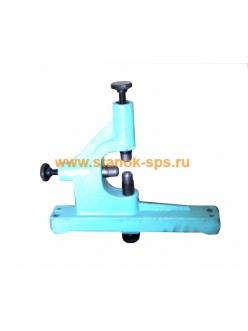 Люнет подвижный 1К62Д, Ф 120 мм