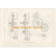 Коробка передач 1К62Д, 1К625Д, 1К625ДГ, ТС-70, ТС-75