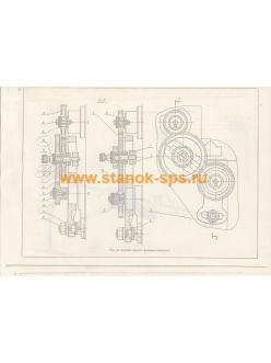 Сменная шестерня 1К62Д z-42, m-1,75 *
