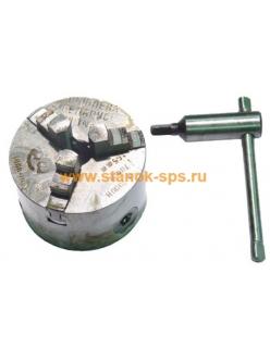 Патрон токарный 3-80.01.01 Ø 80 мм.